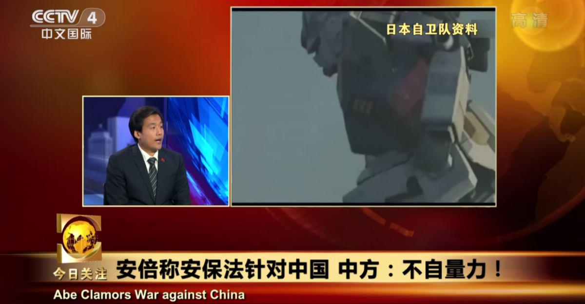 The state run news showing the Gundam as a real weapon.