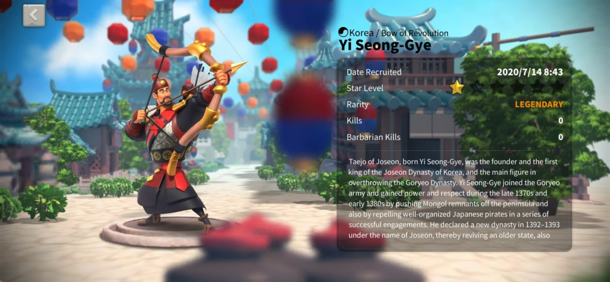 Yi Seong-Gye Profile Page