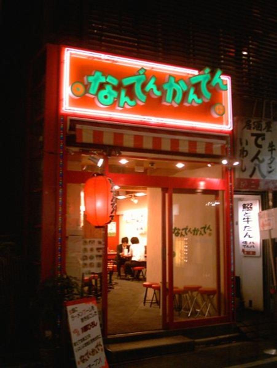 Japanese Ramen Shop Shinjuku, Tokyo