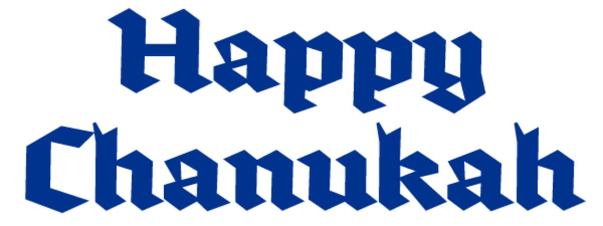 Chanukah art: Happy Chanukah