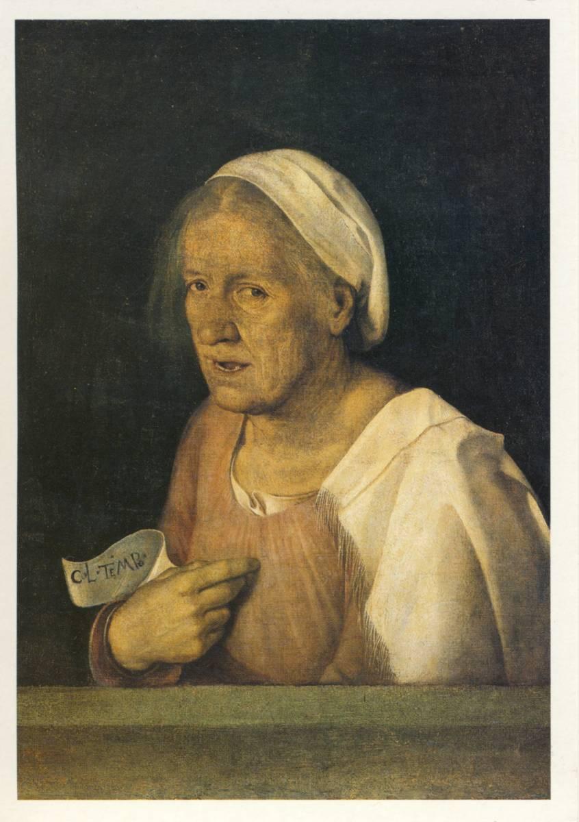 GIORGIONE 1508