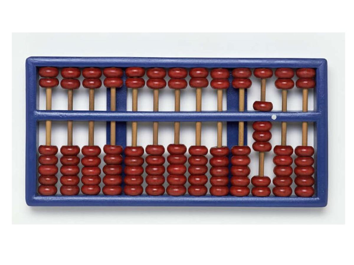 An abacus is an apparatus used for counting.  It is made of rods and beads.