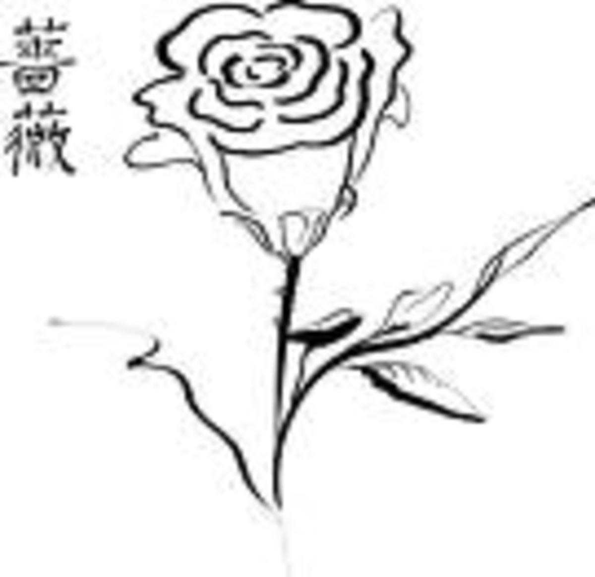 Calligraphic Rose-Public Domain