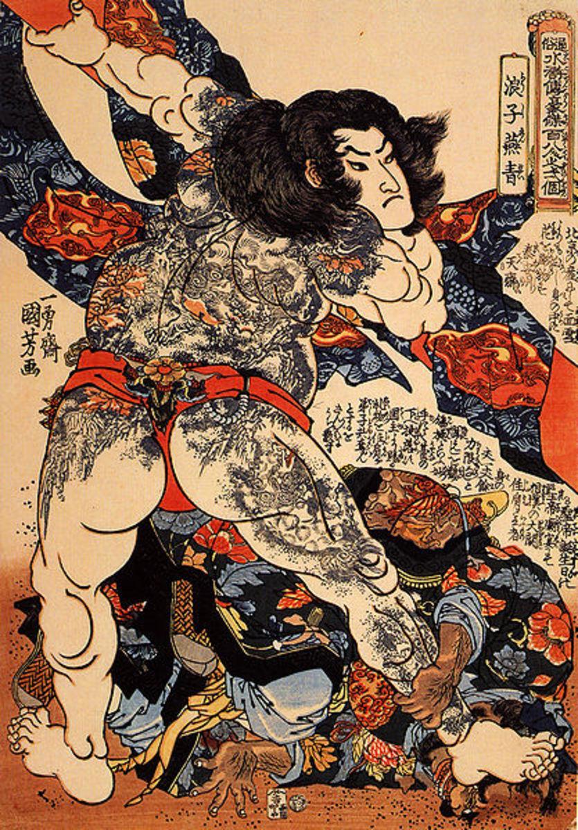 Tattooed wrestler Roshi Ensei, by Kuniyoshi, Utagawa (1798 - 1861)[Photos on this page, public domain]