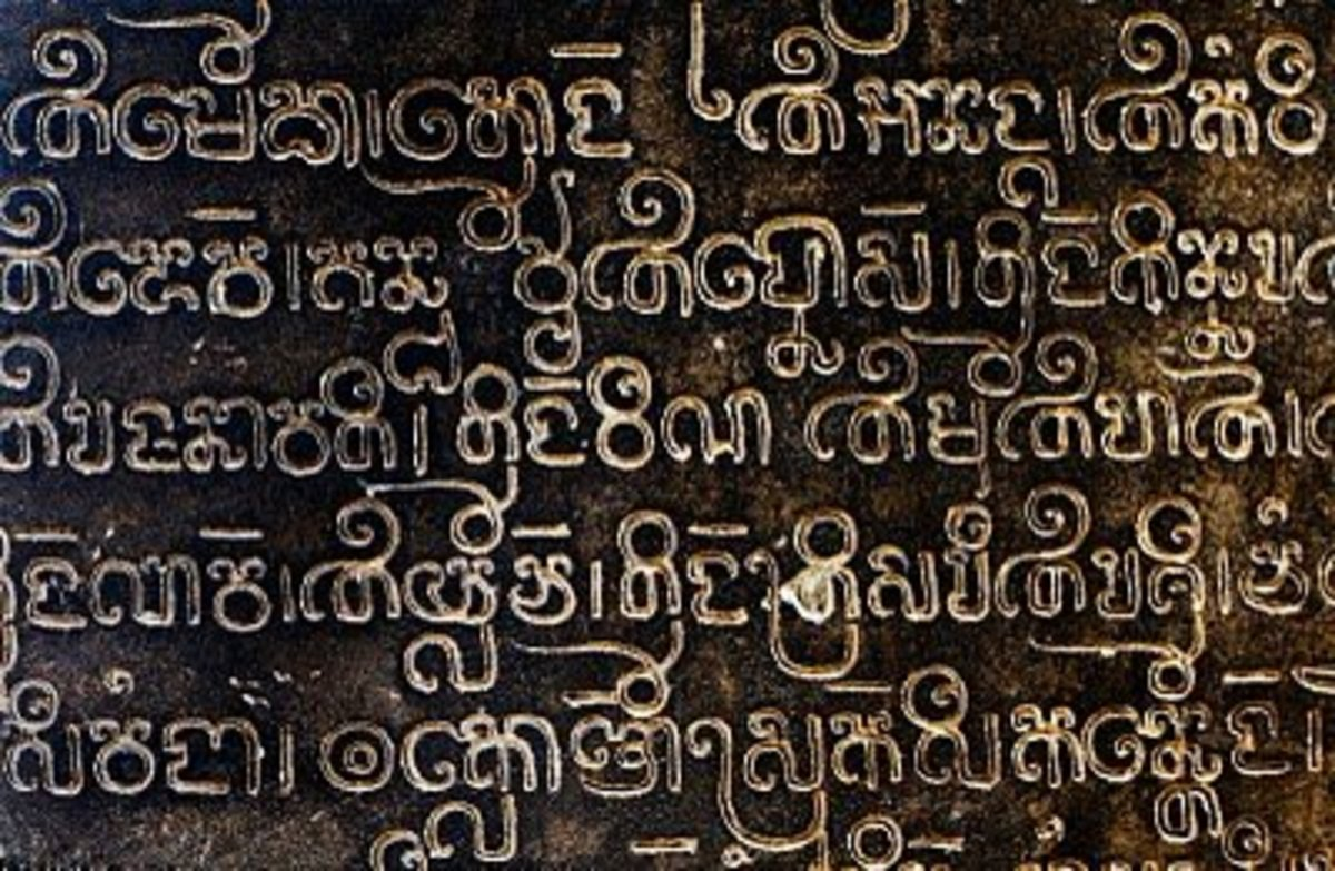 Khmer - Cambodia's Official Language