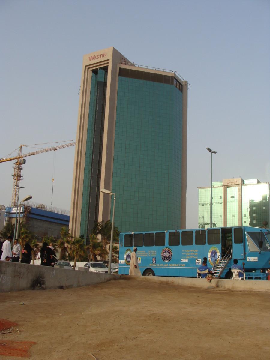 Westin Hotel Jeddah