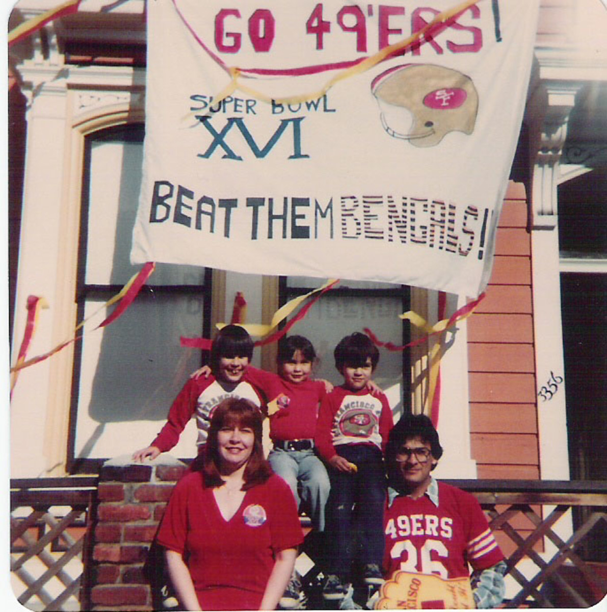 Super Bowl Sunday 1982