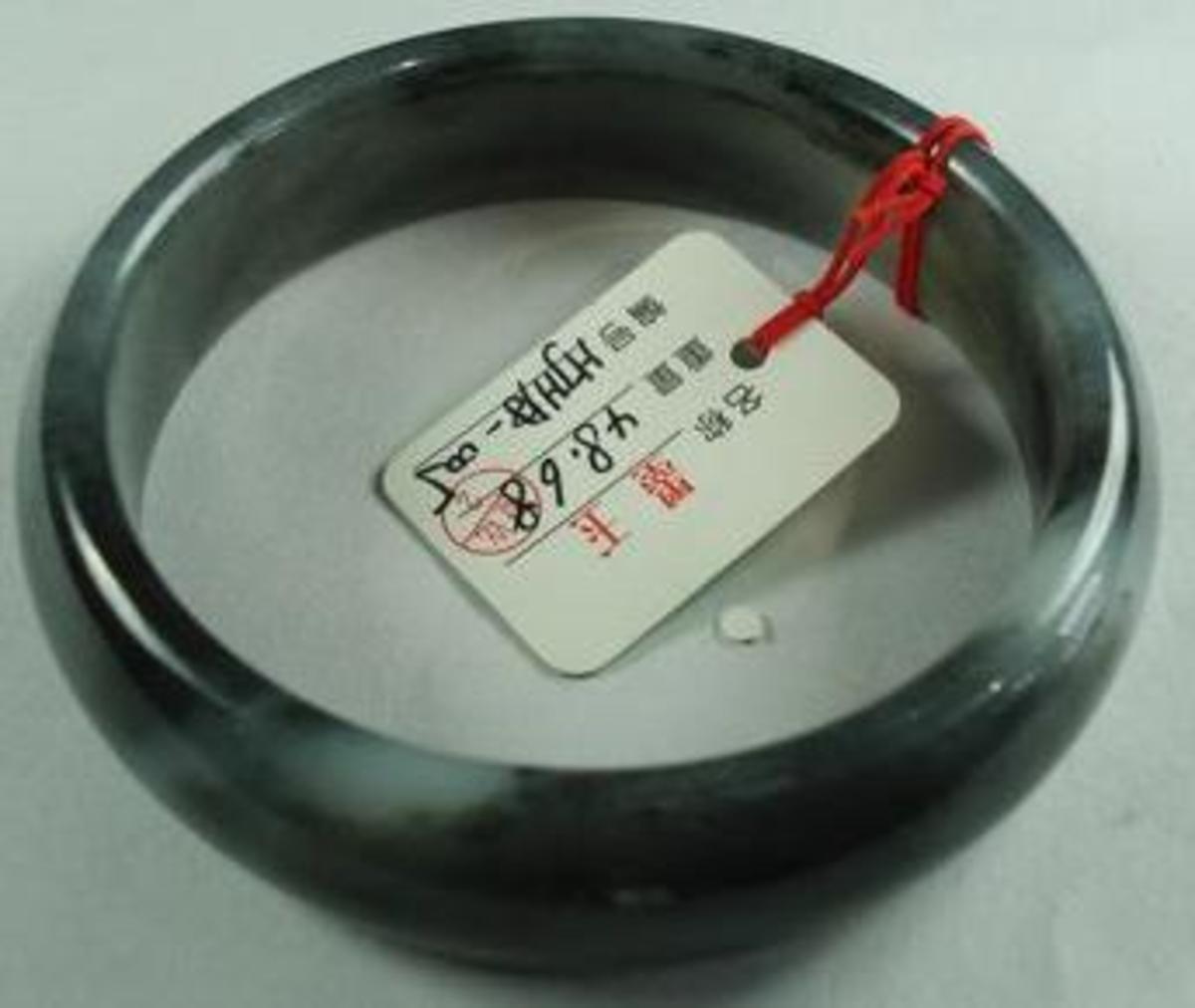 Dark Ink Jade Bangle Bracelet ()