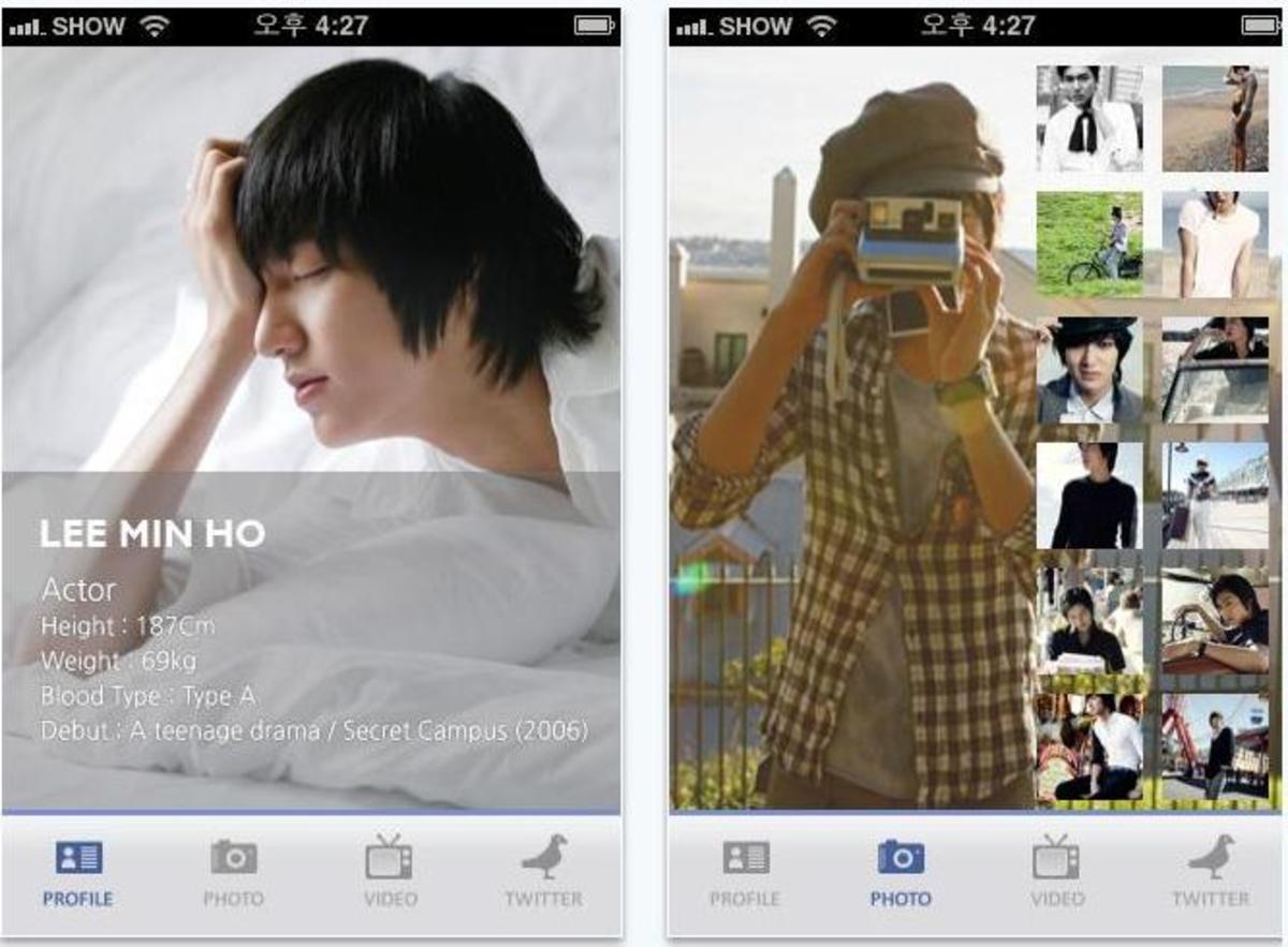 the Lee Min Ho app, iphone screenshot