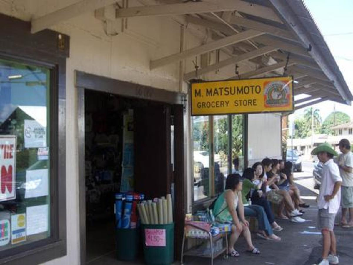 Matsumoto Grocery Store - Home to Matsumoto's Shave Ice in Haleiwa