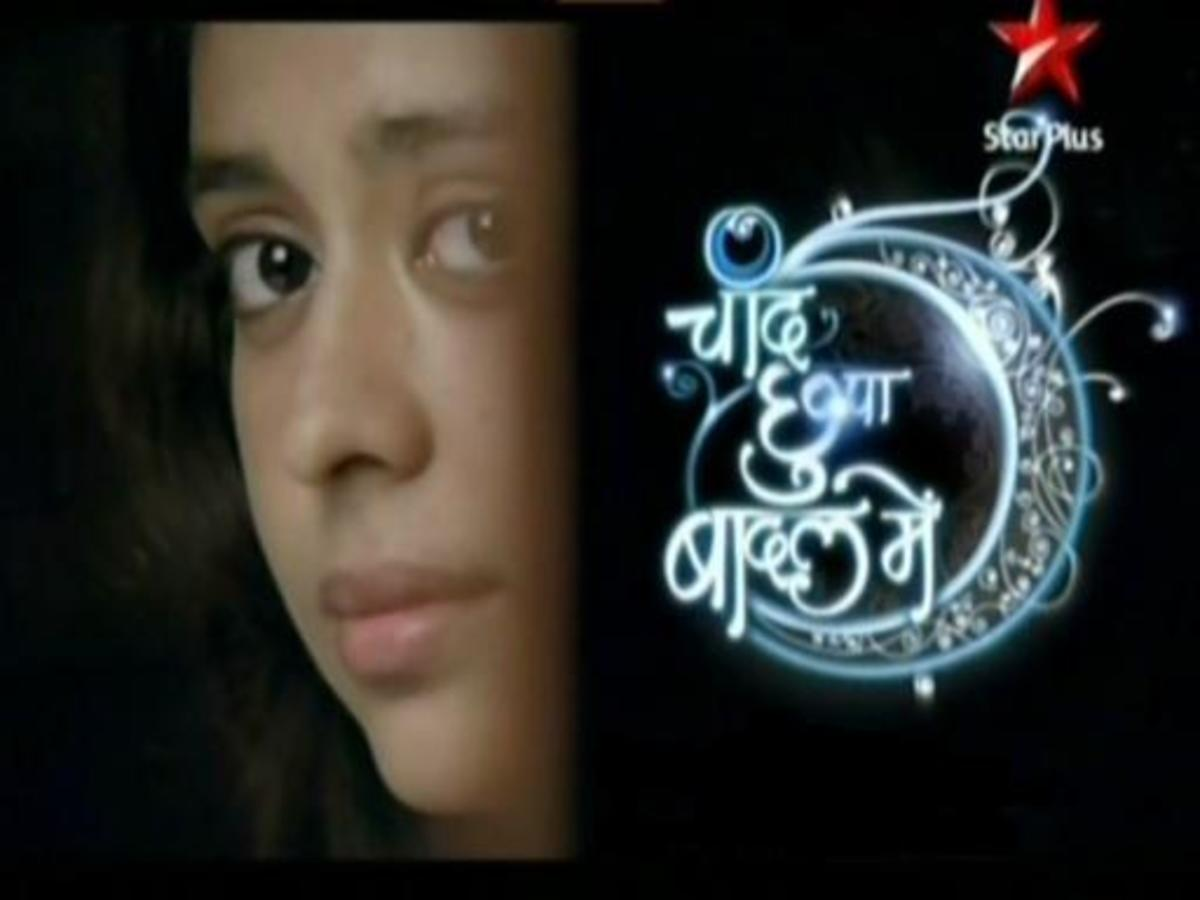 Chand Chupa Badal Mein - Hindi TV Serial Story and Review