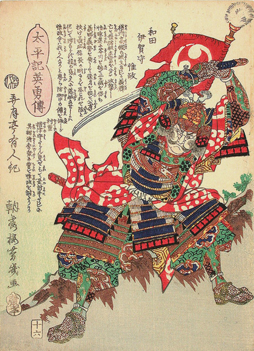 Artwork depicting Wada Koremasa, head of the Wada clan.