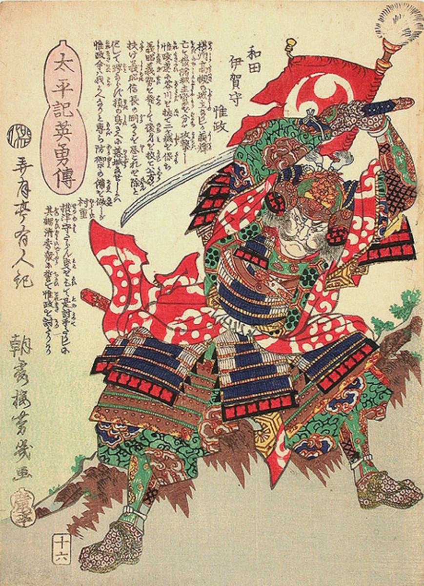 Artwork depicting Wada Koremasa, head of the Wada clan.