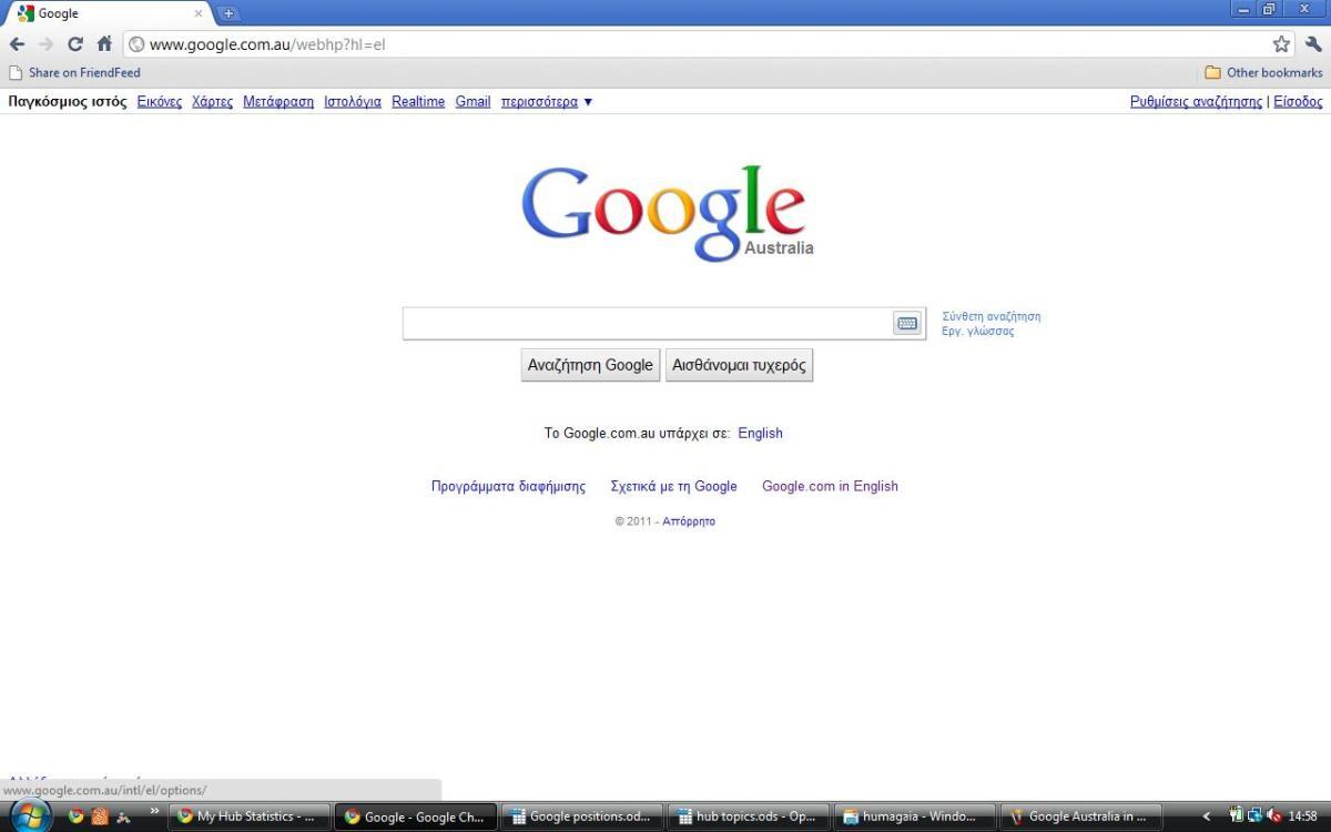 Google Australia in Greek