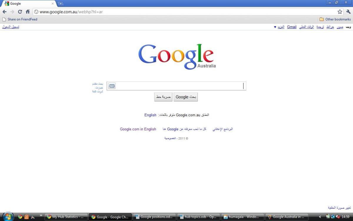 Google Australia in Arabic
