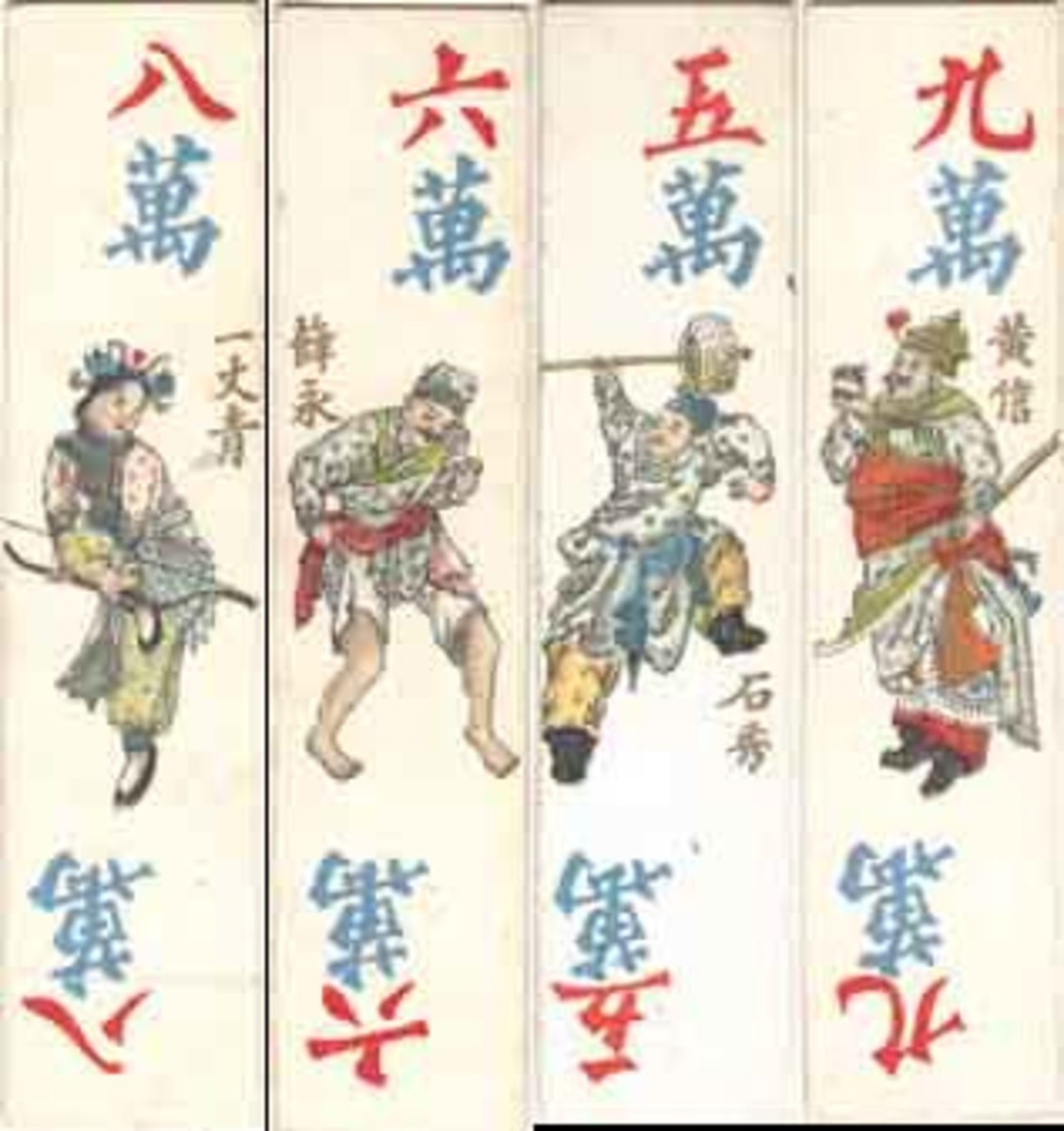 Chinese cards