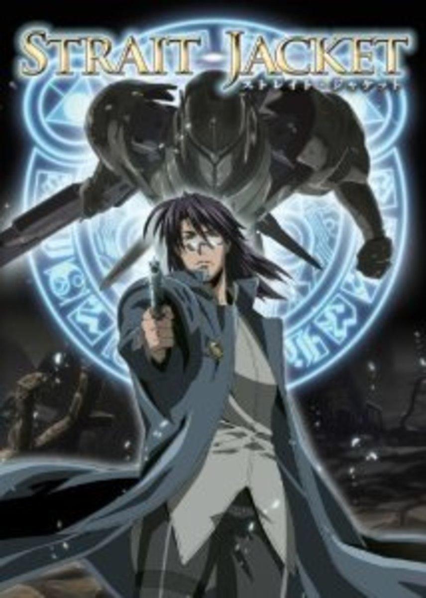 Anime Review: Strait Jacket Ova