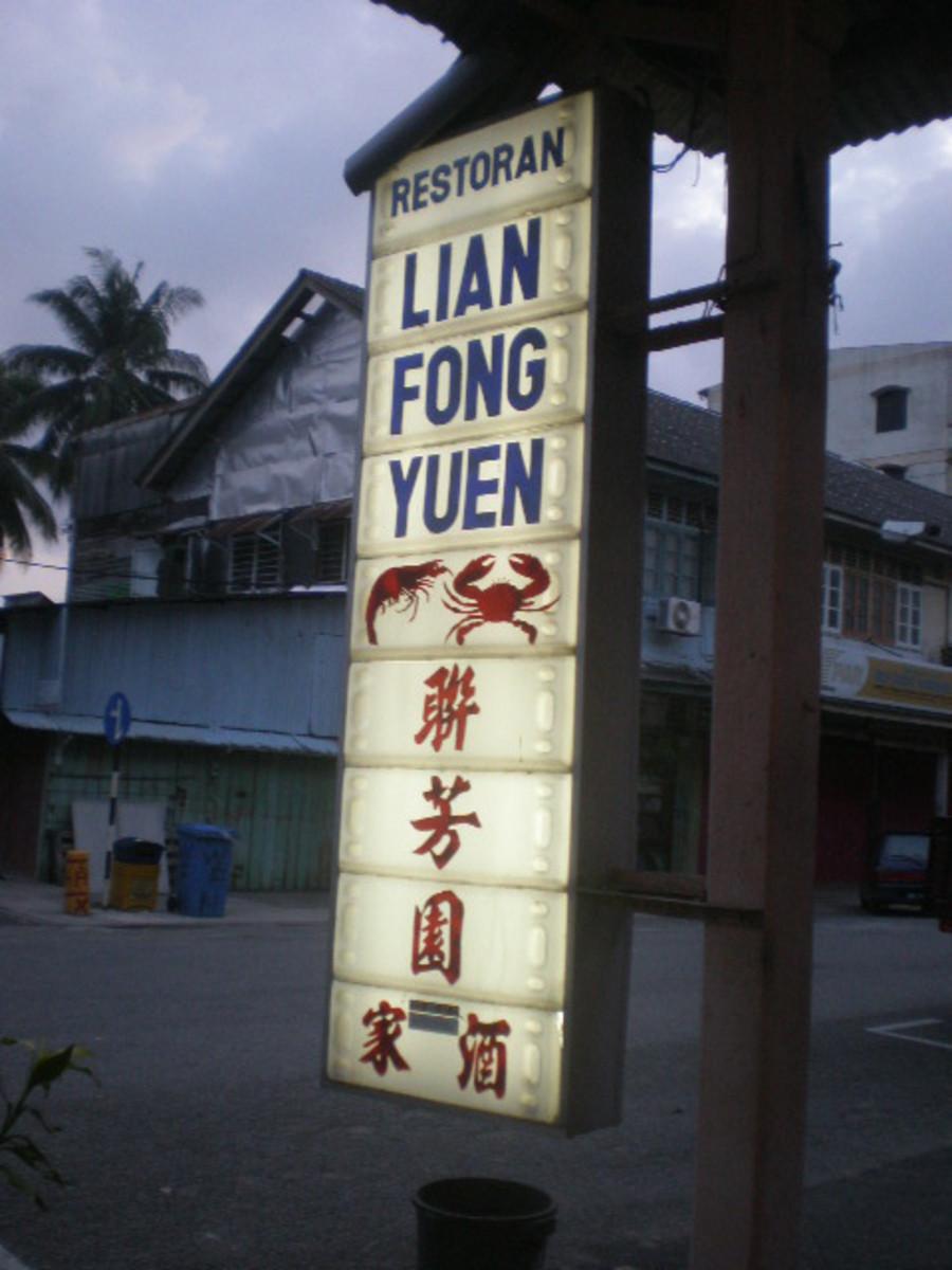 Best Chinese Restaurant In Dungun, Terengganu - Restoran Lian Fong Yuen