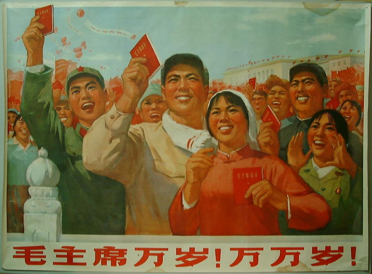 THE NEW LEFT IN AMERICA AND EUROPE LOVED CHAIRMAN MAO AND HIS LITTLE RED BOOK