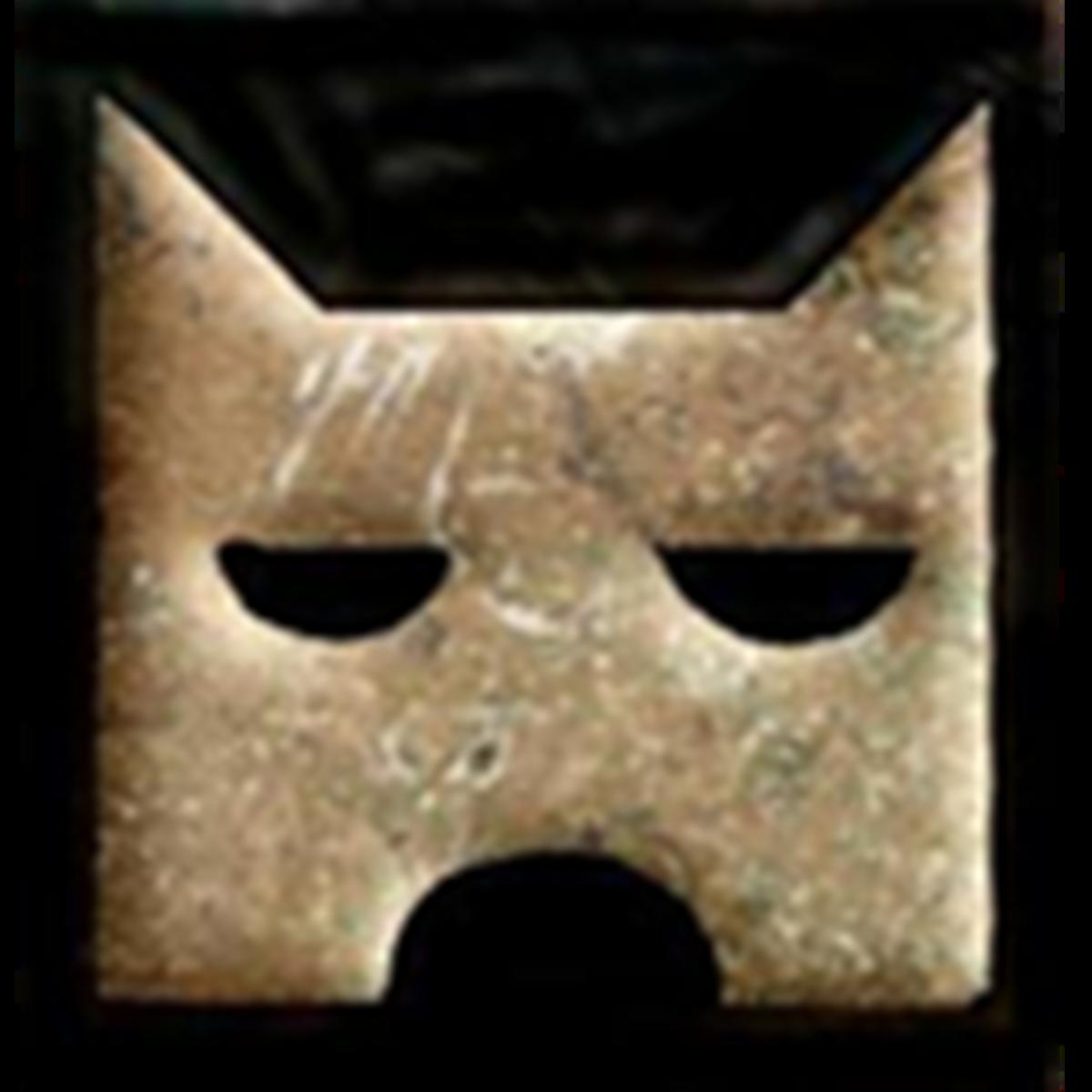 ShadowClan Symbol