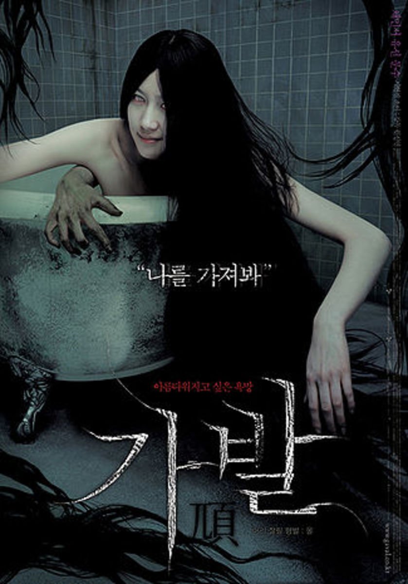 The Wig - a Korean horror film