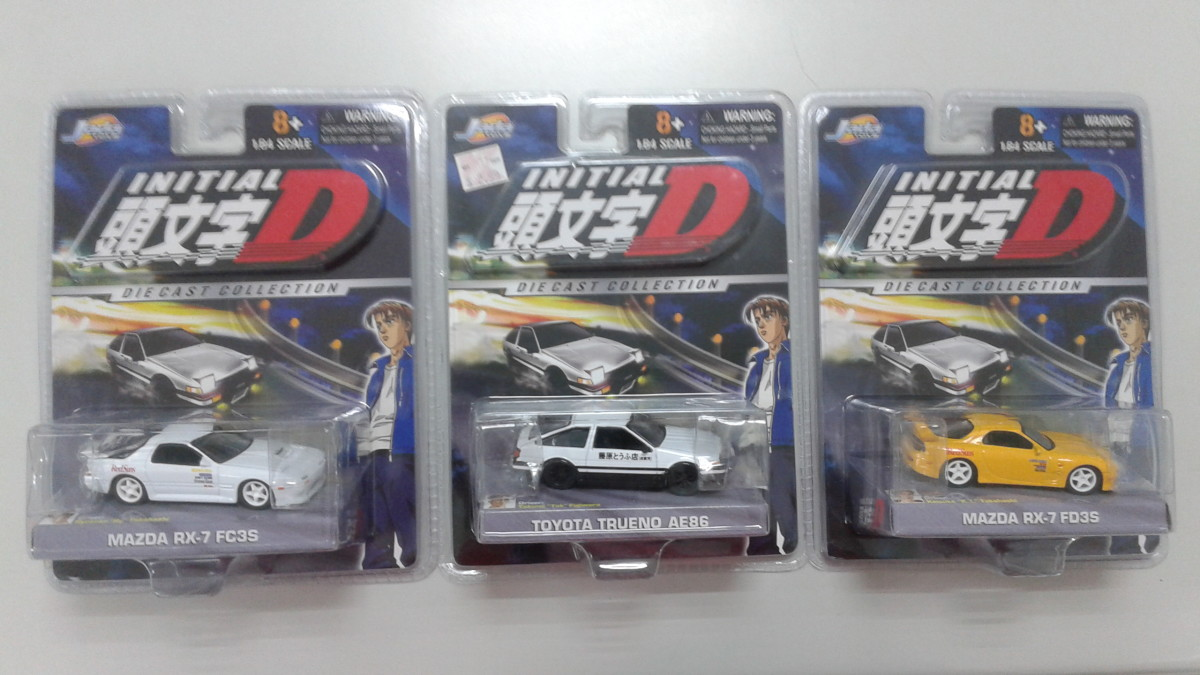 Initial D Diecast Collection Rare Toy Collectibles - Movie Cars Diecast Part 4
