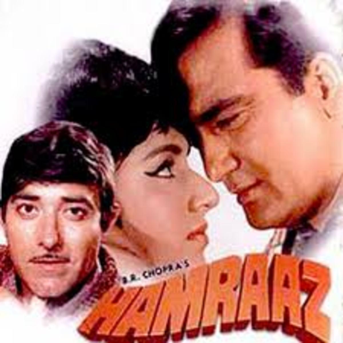 Hamraaj: Her First Movie