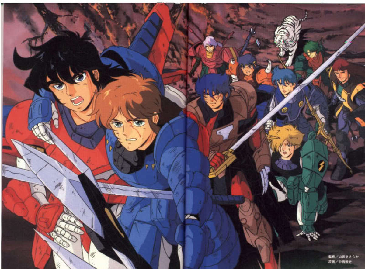 Ronin Warriors: Review and Character Info