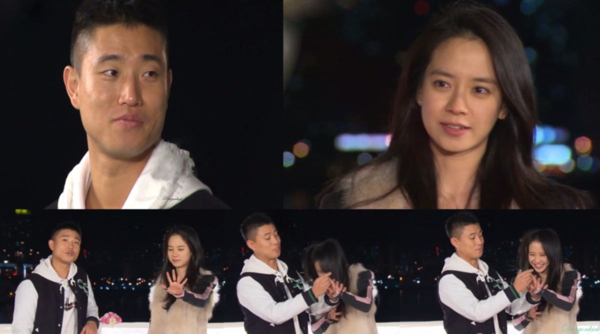 A screencap of Running Man's 18th Episode where Song Ji Hyo chose Kang Gary over other men on the show.