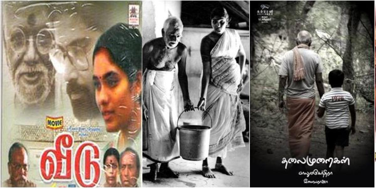 themes-of-balumahendra