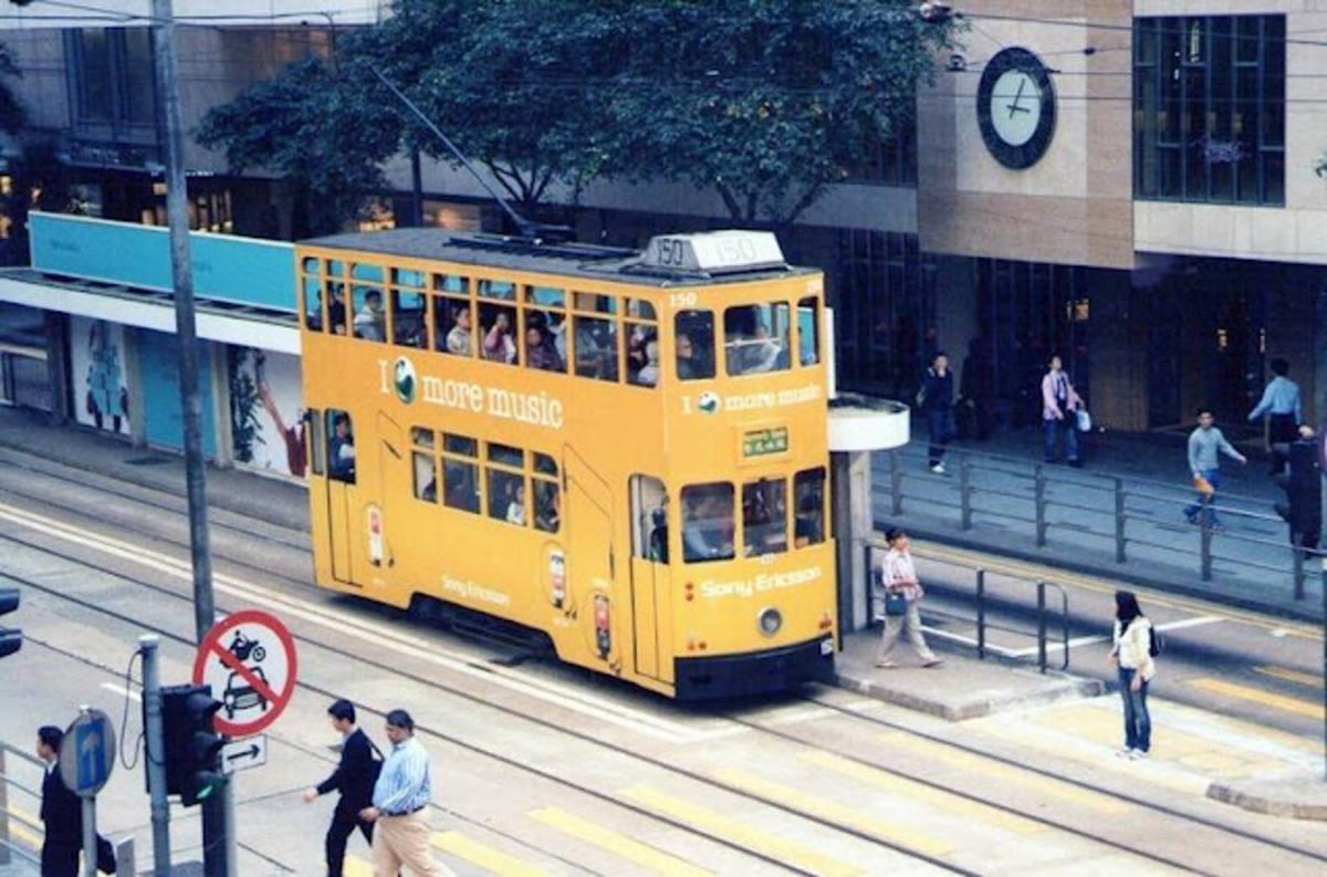 Double decker trams ran from 1910-64