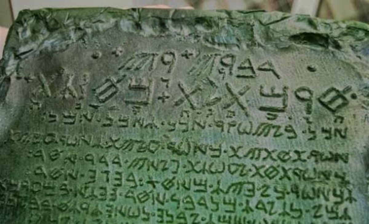 Made of an unknown indestructible material this Emerald Tablet defies modern dating analysis.