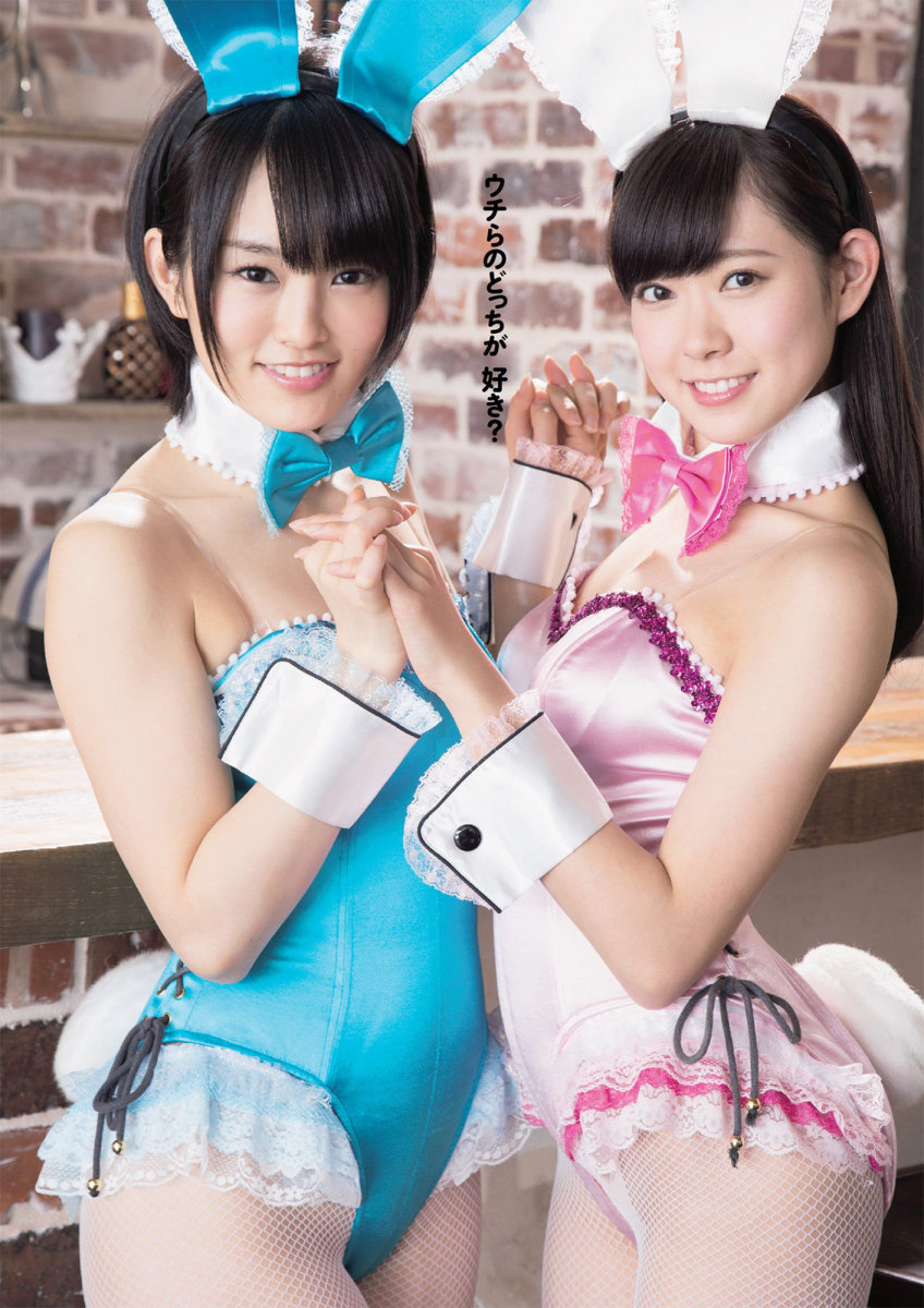 Yamamoto (left) and Watanabe (right) are seen here in the 12th issue of Weekly Playboy Magazine in 2013 and they are both VERY beautiful!