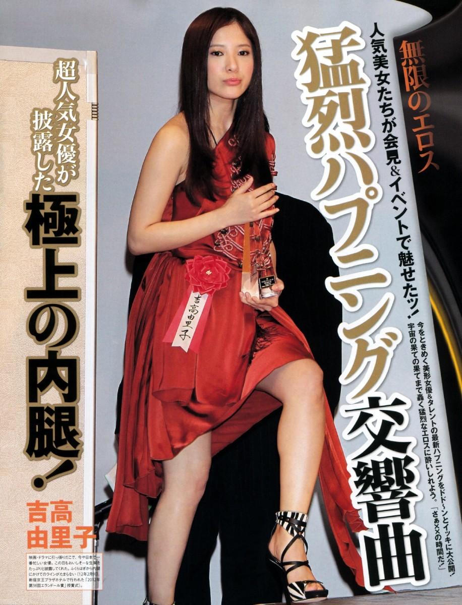 yuriko-yoshitaka-the-japanese-actress-that-has-won-many-awards-and-can-even-speak-english