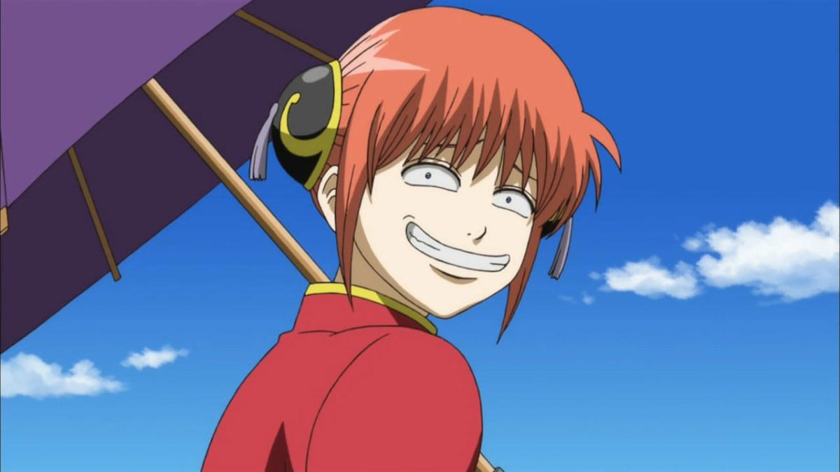 Kagura's troll face.