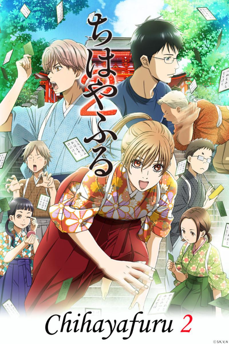 Chihaya Ayase, Taichi Mashima, Arata Wataya, Yuusei Nishida, Tsutomu Komano, Kanade Ooe, Akihiro Tsukuba and Sumire Hanano.