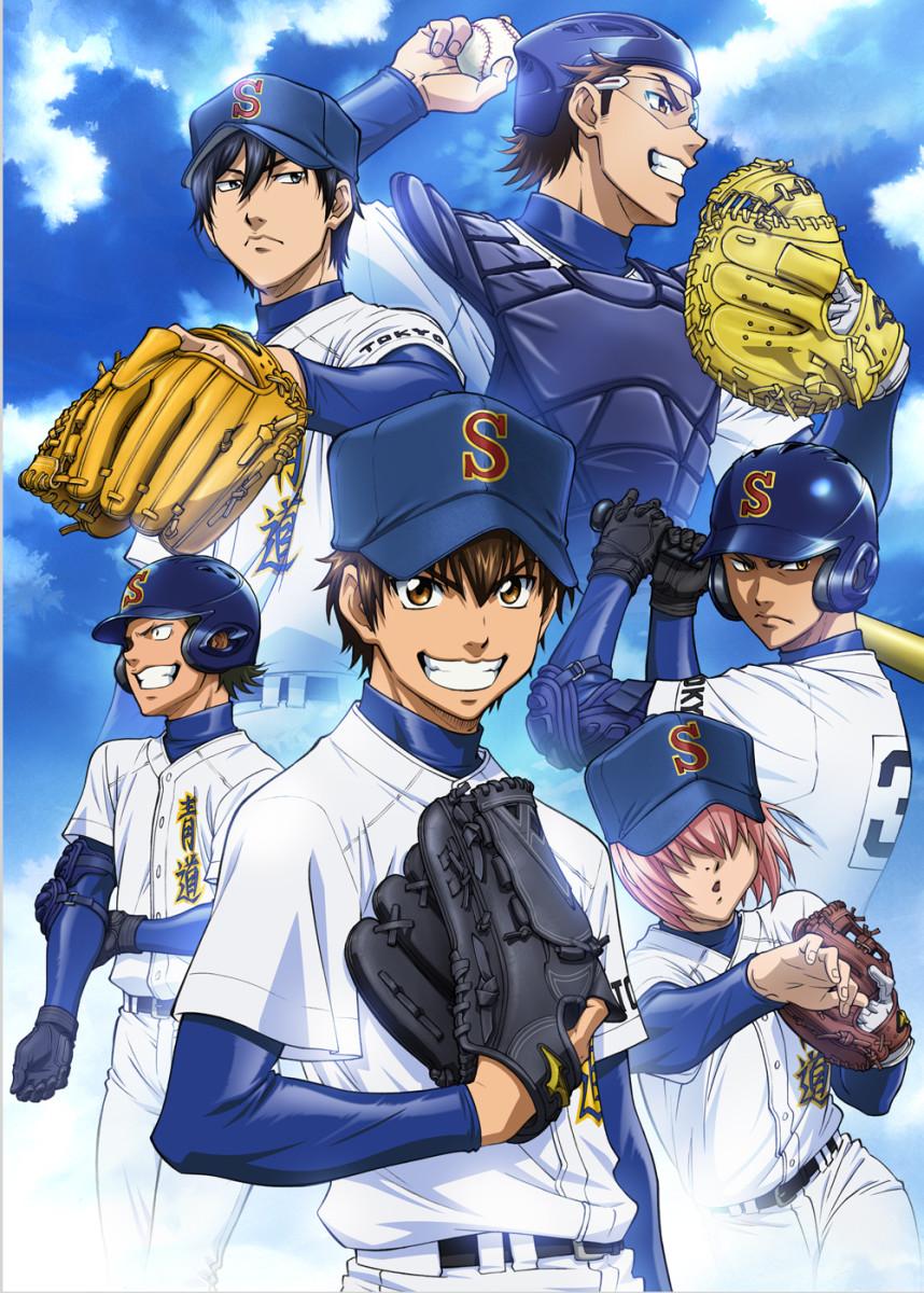 Sawamura Eijun, Haruichi Kominato, Kuramochi Youichi, Tetsuya Yuki, Furuya Satoru and Miyuki Kazuya.