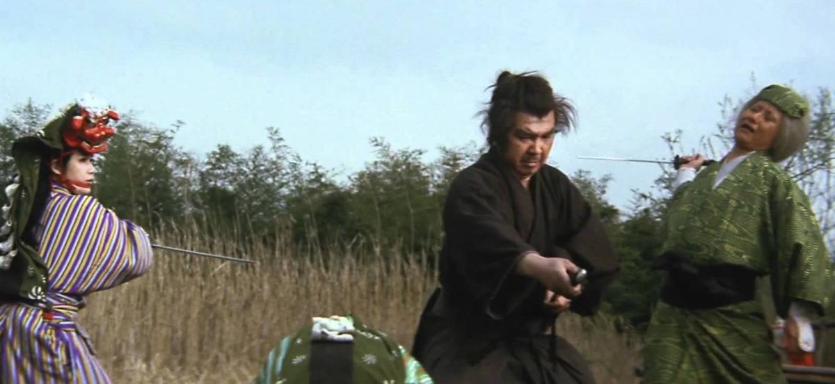 Ogami Itto Samurai