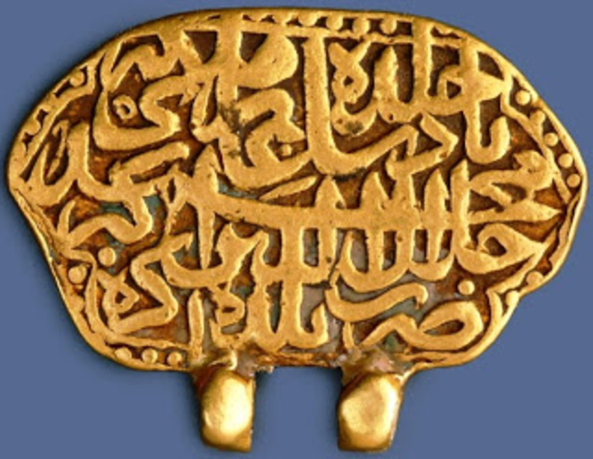 Mihirabi shape of gold coin (reverse)