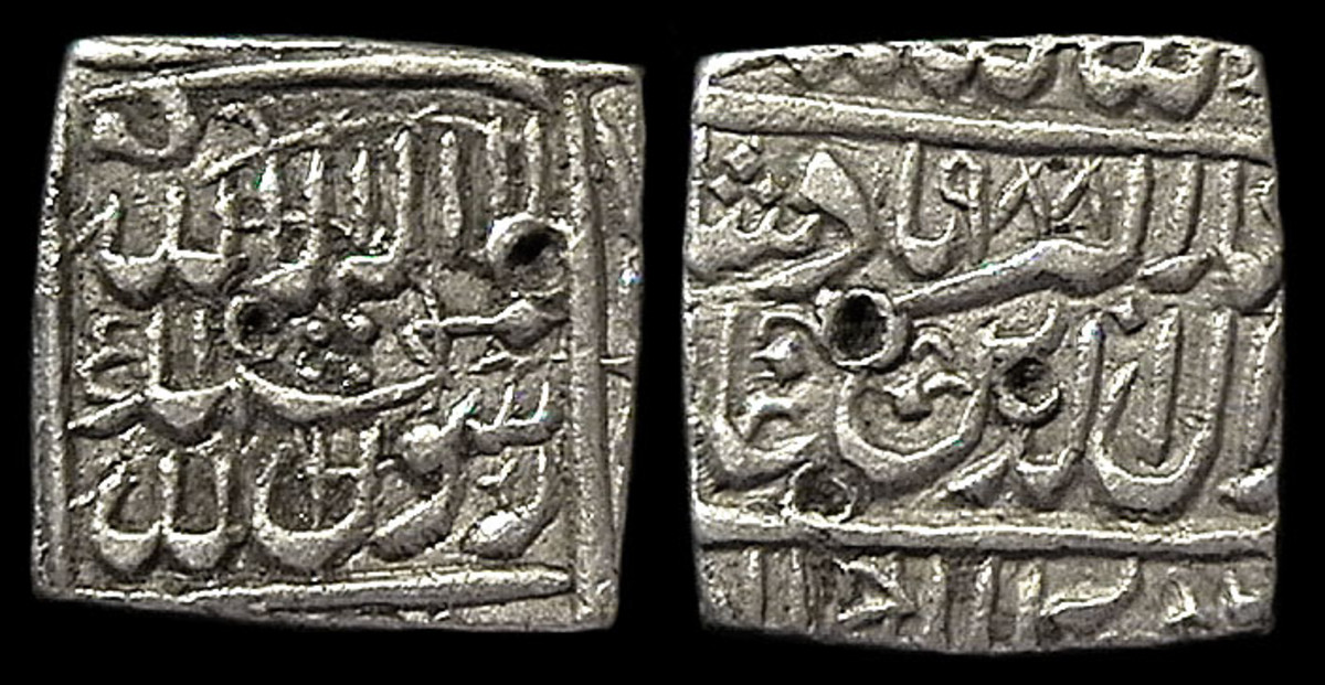 square shaped Rupee coin