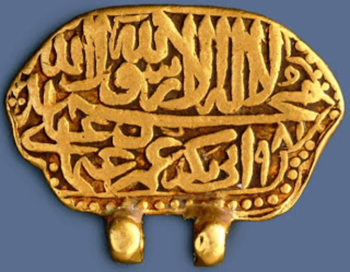 Mihirabi shape of gold coin (obverse)