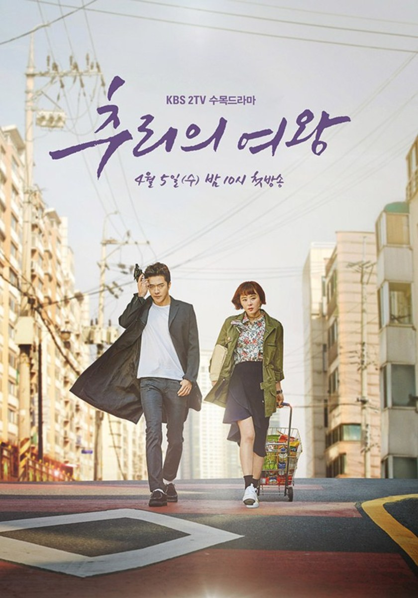 2017-2018 Best Korean Dramas | HubPages