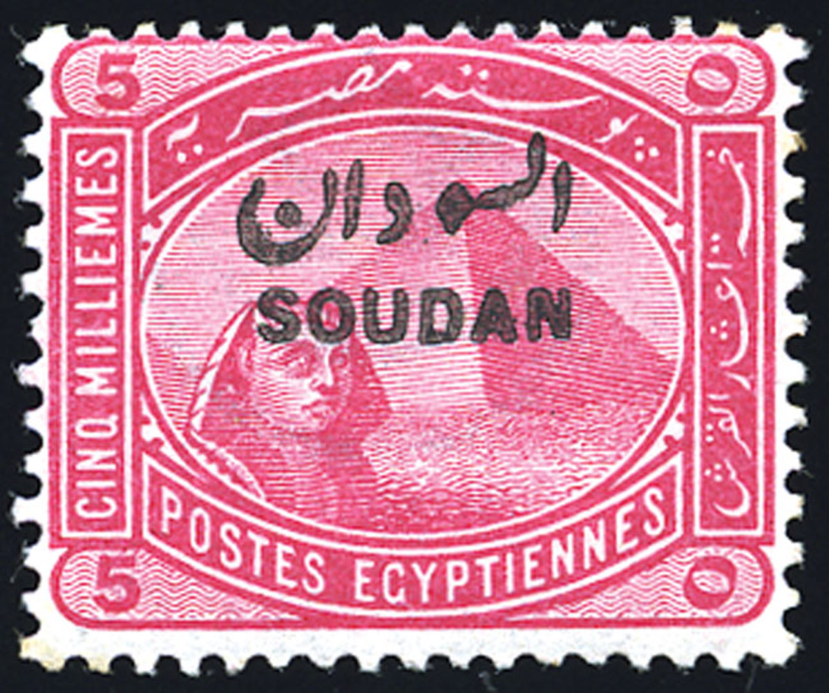 A postage stamp in Arabic and French issued in 1897.
