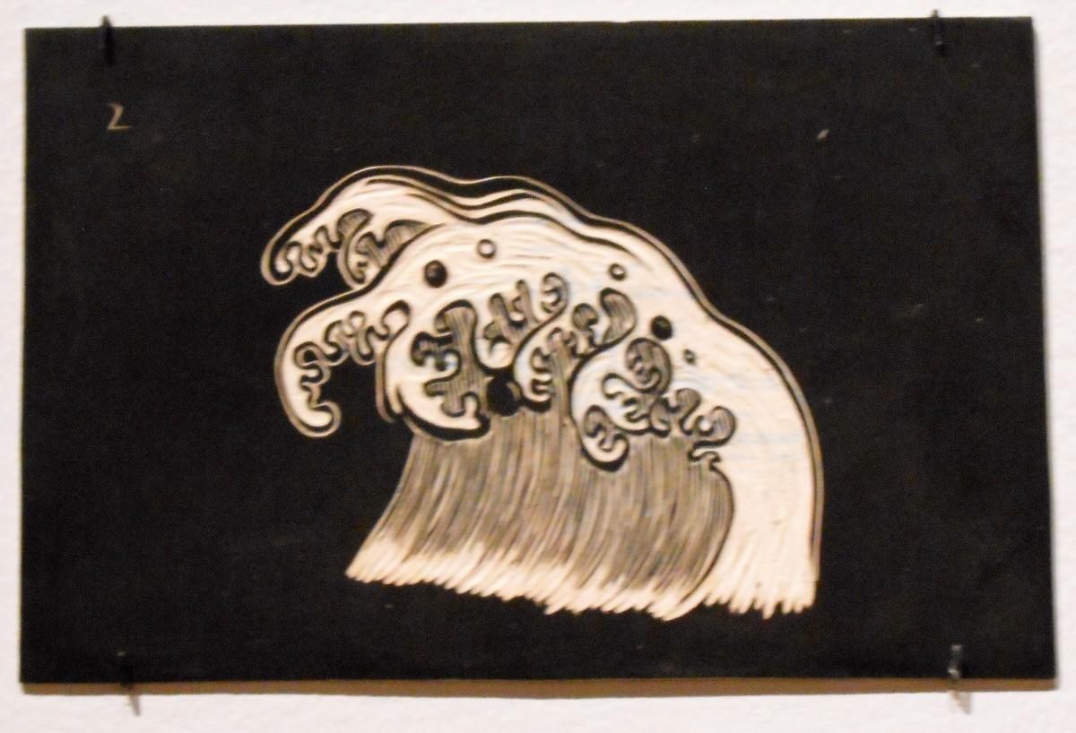 Inked Wave Print Block Image