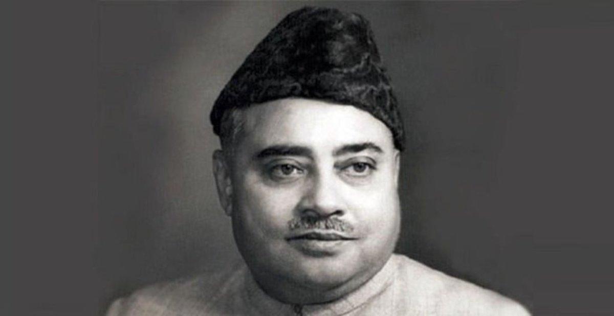 Sir Khawaja Nazimuddin