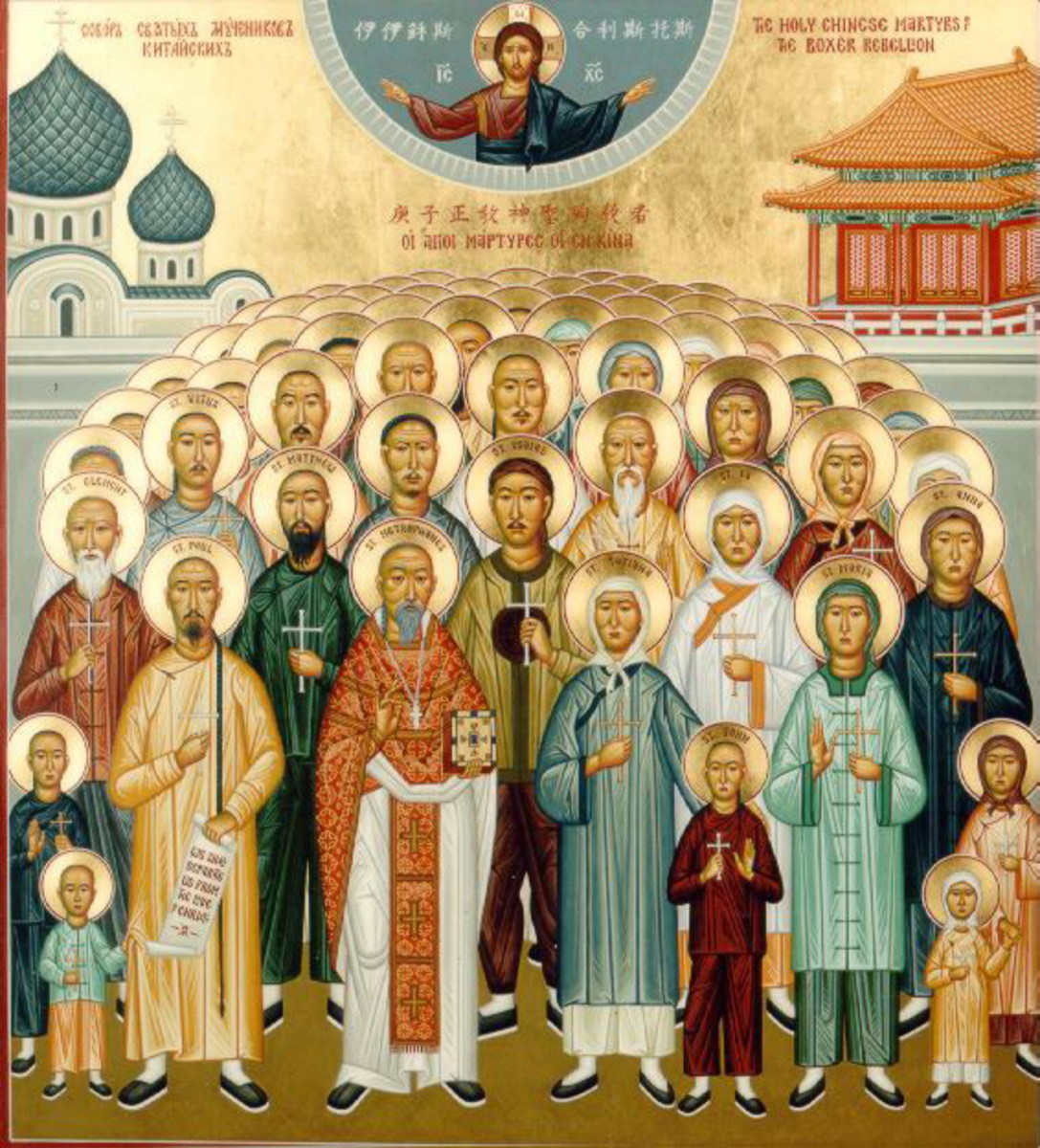 CHINESE CHRISTIAN MARTYRS OF THE BOXER REBELLION