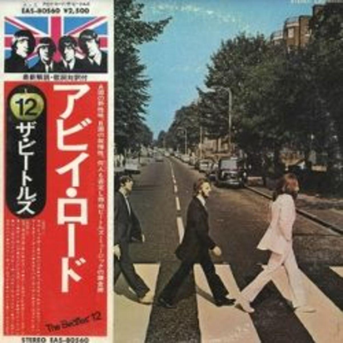"The Beatles ""Abbey Road"" Apple Records EAS 80560 12"" LP Vinyl Record Japanese  Pressing (1976)"
