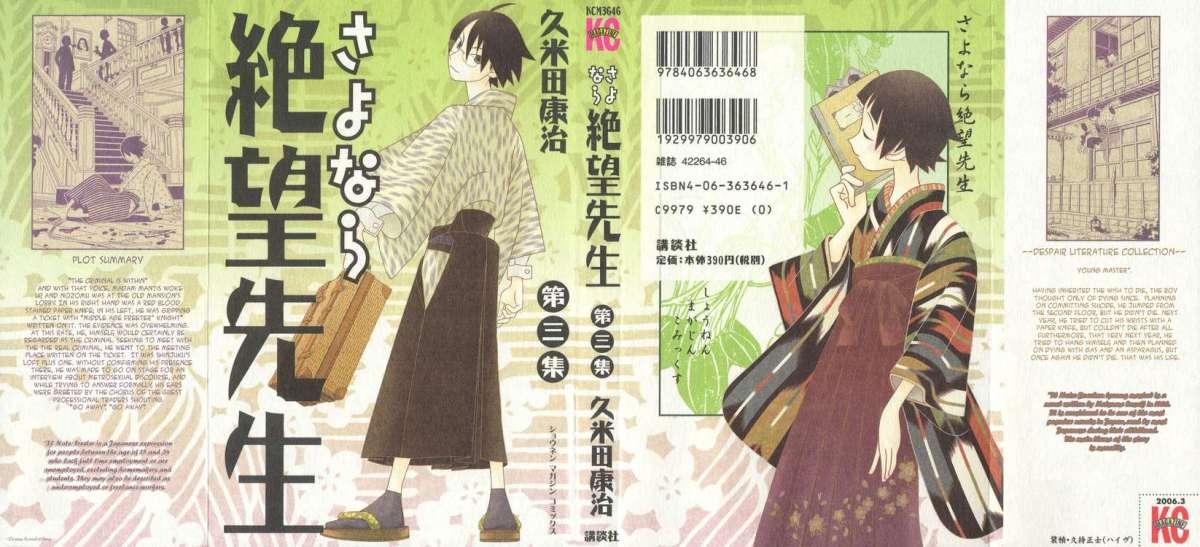 Anime Review of 'Sayonara, Zetsubo Sensei'