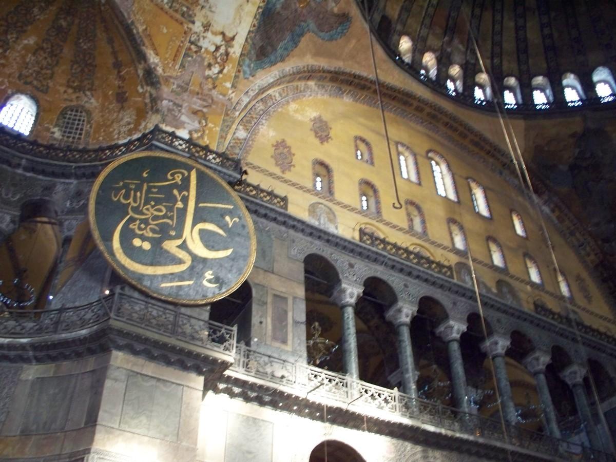 The grand interior of the Hagia Sophia