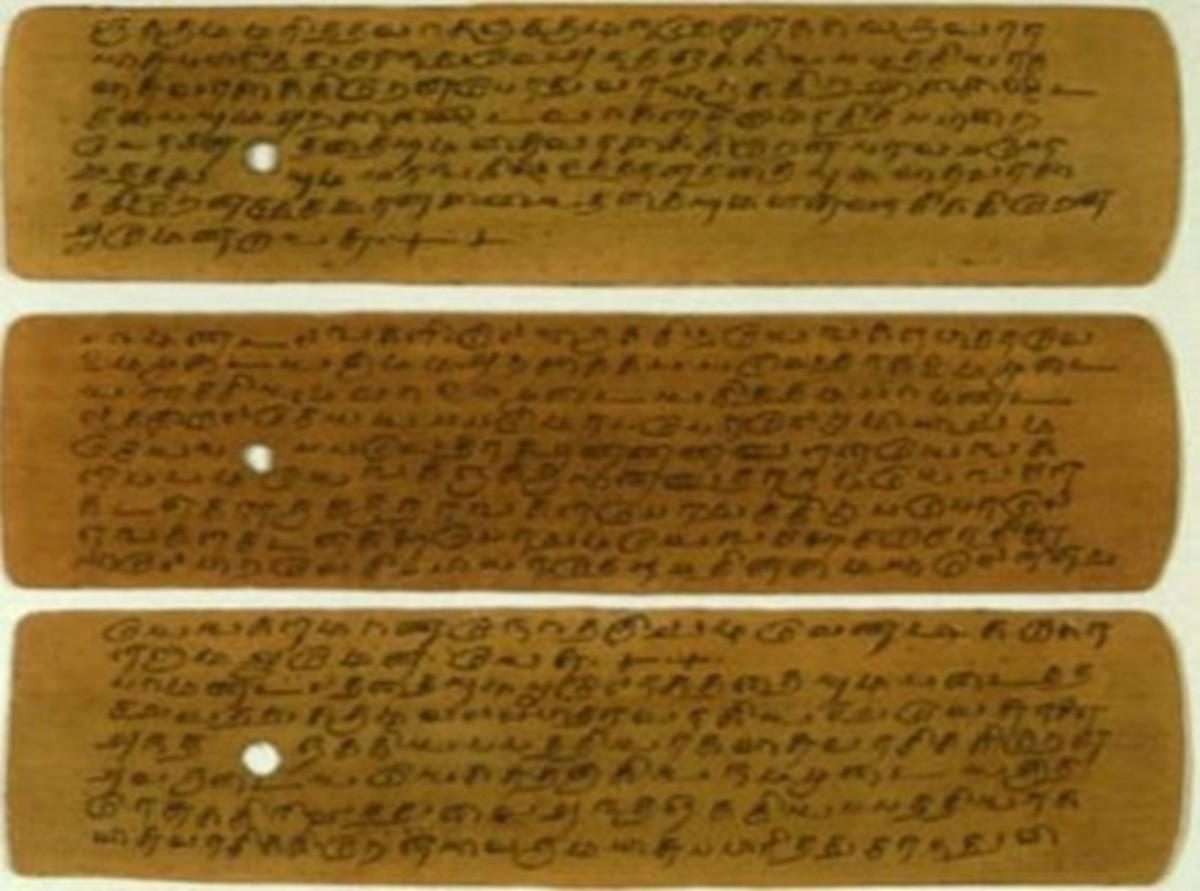 Hoja de palmera Manuscrito